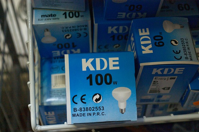 KDE gives you light!