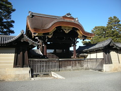 Kyoto Gosho Imperial Palace