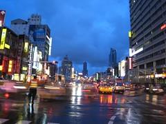 Taiwan 台灣 2008 600+views