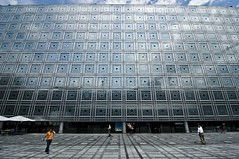 Institut Du Monde Arabe. Paris