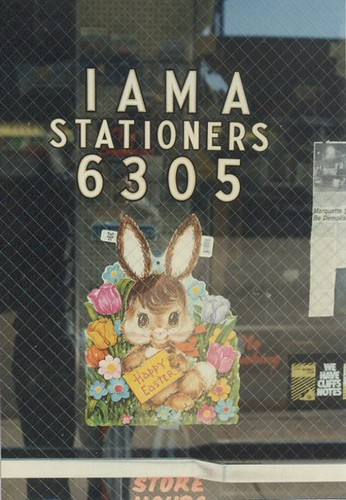The front door of the Iama Stationers Store. Chicago Illinois. April 1985. ( Gone.) by Eddie from Chicago