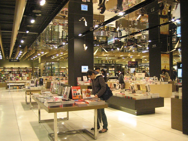 The interior of the enormous (5 story) Eslite Bookstore in Taipei