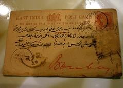 120 year old postcard