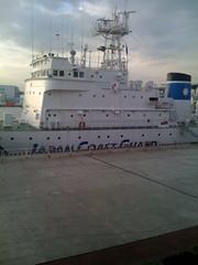 Coast Guard at Osaka Port