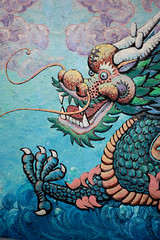 serpent(0.0), cephalopod(0.0), octopus(0.0), psychedelic art(0.0), invertebrate(0.0), art(1.0), mythology(1.0), mural(1.0), fictional character(1.0), illustration(1.0),