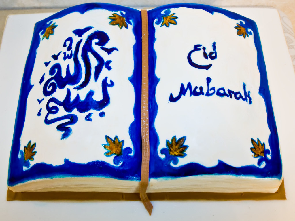 Quran Cake Hand Painted Cake In The Shape Of A Book For M Flickr