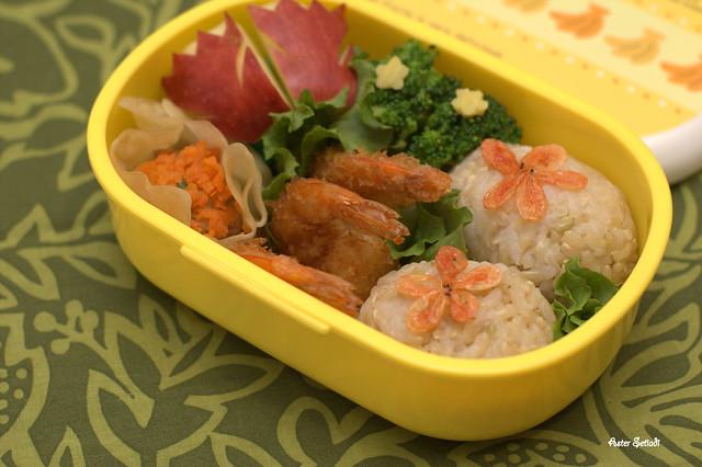 Shrimp & Shumai Bento | Flickr - Photo Sharing!