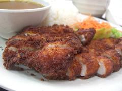 Chicken Katsu - Uchiwa Japanese Cuisine