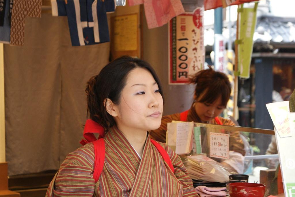 Oriental Facial Features 25
