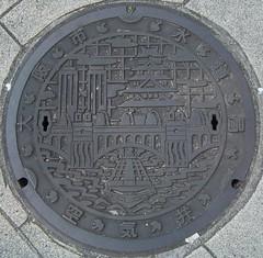 Japan06-11-028