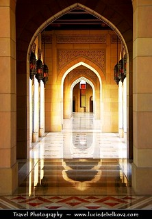Oman - Inside of Sultan Qaboos Grand Mosque complex in Muscat