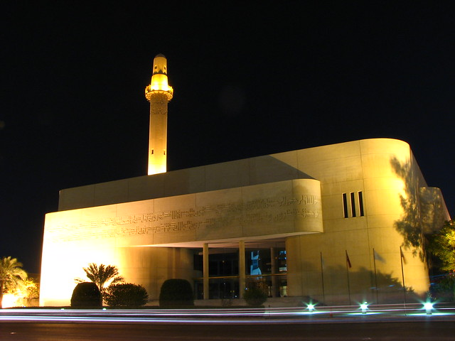 Beit al-Quran