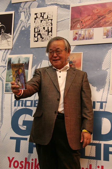 El maestro Yasuhiko