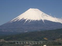 富士山 Mt.Fuji