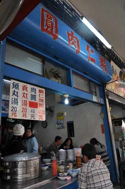 台南永樂市場蝦仁肉圓