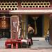 Kathmandu-593