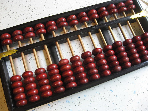 my abacus