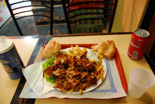 Teller Kebab a.k.a. Gyros