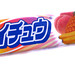 HiChew Mixed Fruit
