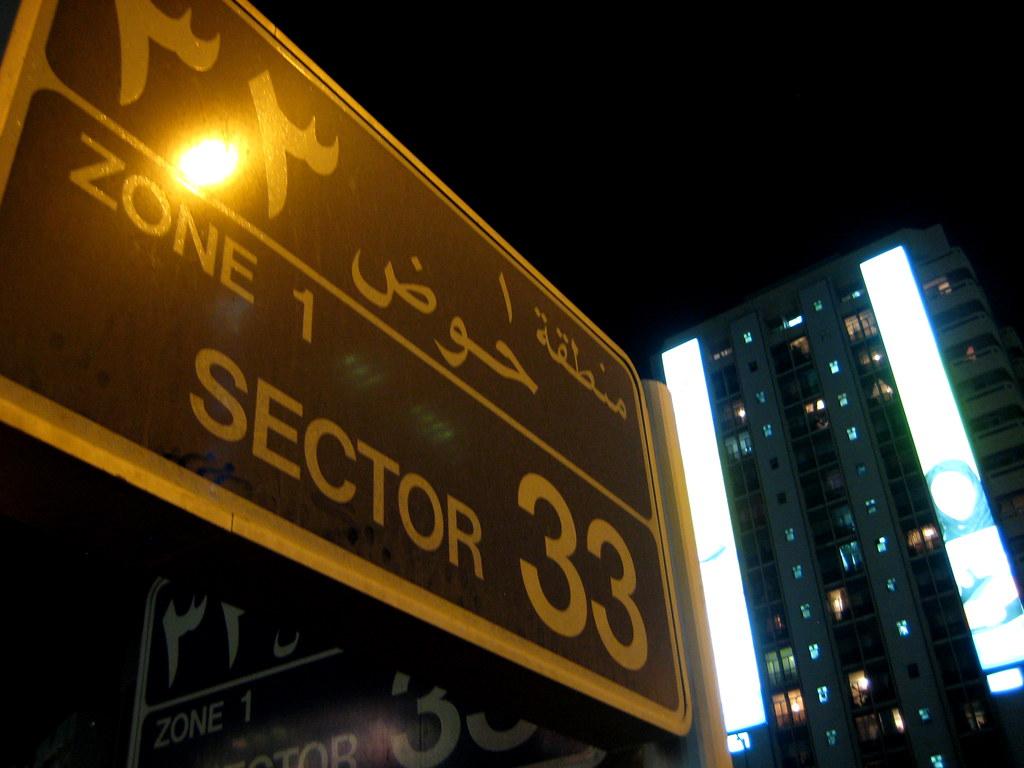 Sector 33, Zone 1, la nuit - at night, Abu Dhabi | Bernard Lafond