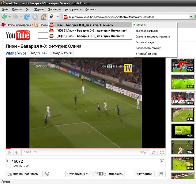 video downloadhelper, estensioni, Firefox, Mozilla