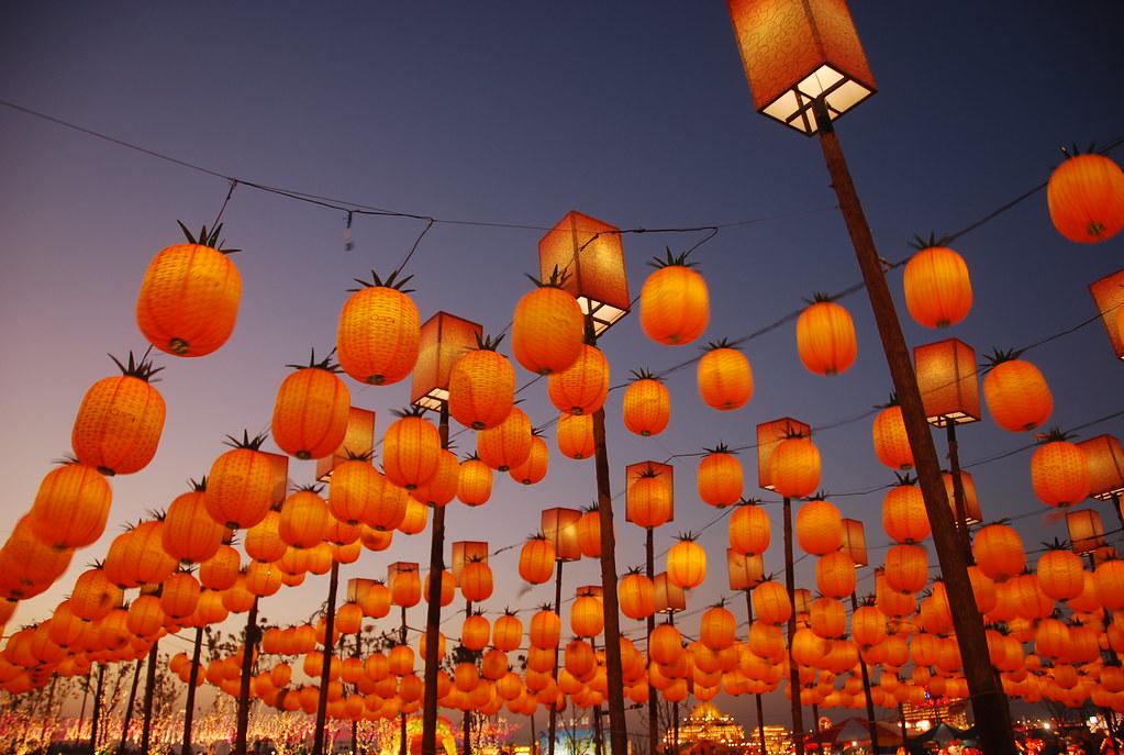 Taipei lantern festival.