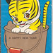 Tiger postcard -- happy 1962! by mod as hell