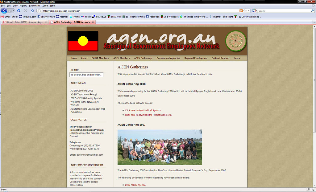 AGEN Website - Resource Sharing