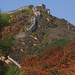 The Great Wall of China (3)