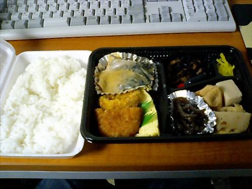 2008.11.10の昼ご飯