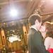 DaDa & Rennie 婚禮紀錄|嘉義耐斯王子大飯店