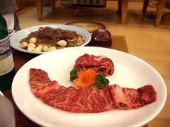 Kim Mi Restaurant