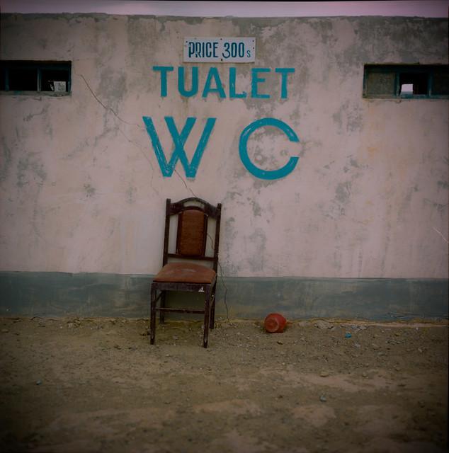 tualet, uzbekistan
