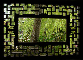 Chinese Gdn - thru window | by Kathleen Tyler Conklin