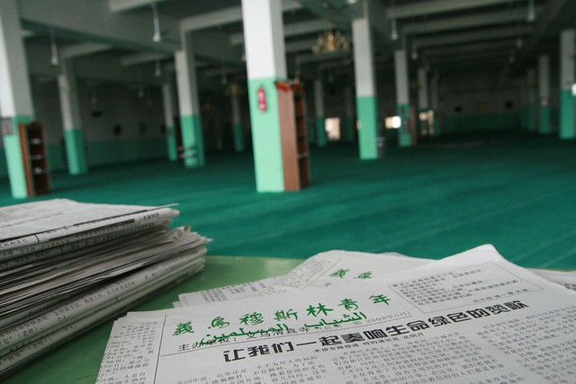 Inside Yiwu Mosque 义乌