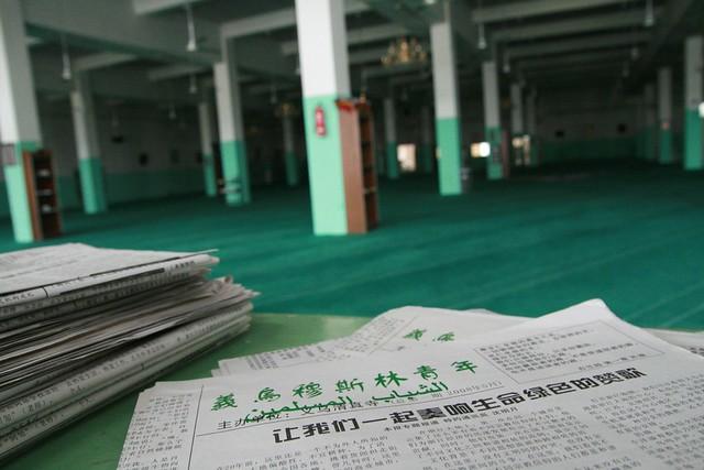Inside Yiwu Mosque 义乌