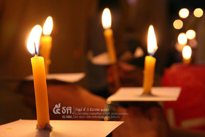5 Dec - Thailand King's day