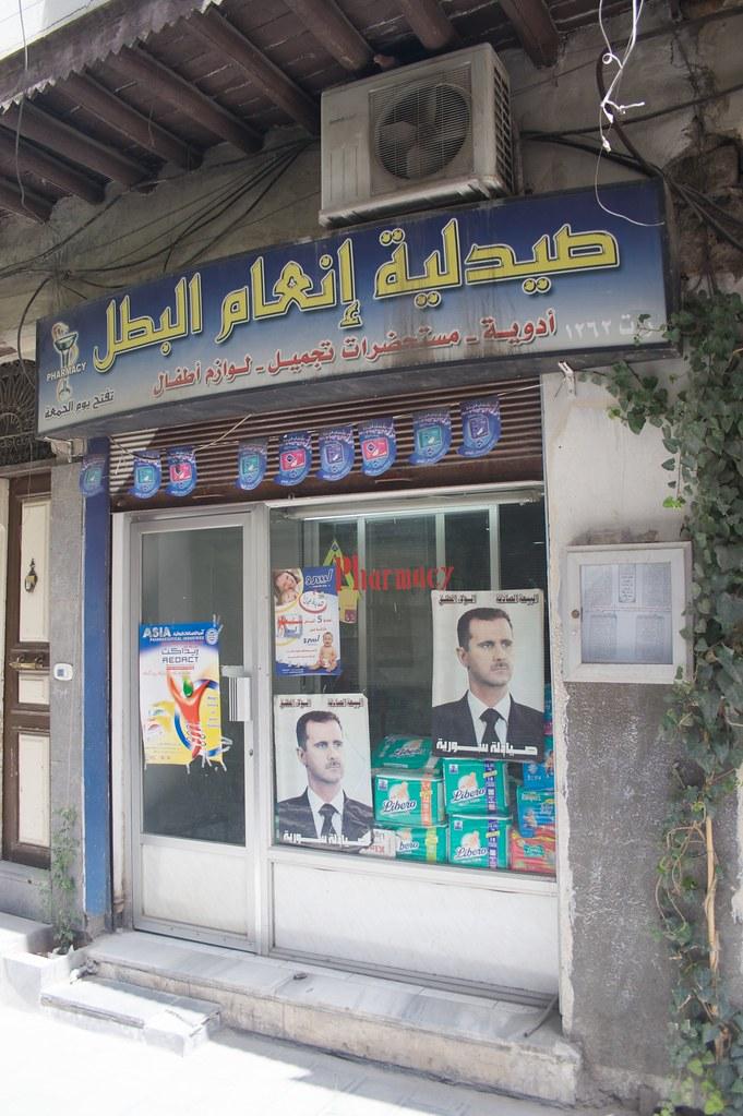 Assad áróður