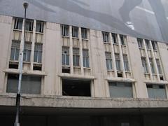 Old CNA building