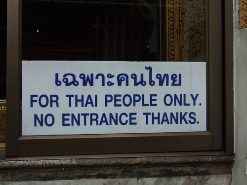 Thailand, I Hate You