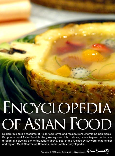encyclopedia of asian food jpg 1080x810