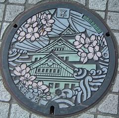 Japan06-12-076
