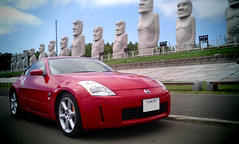 automobile, automotive exterior, wheel, vehicle, automotive design, nissan 350z, nissan, bumper, land vehicle, coupã©, supercar, sports car,