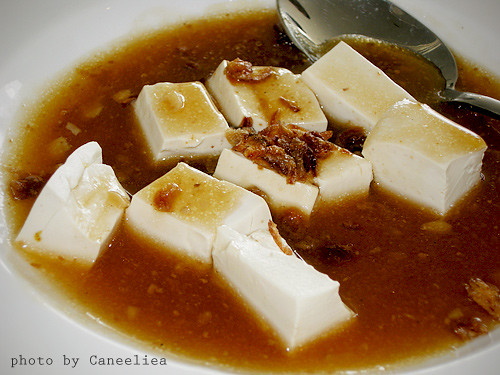 Steamed Bean Curd With Oyster Sauce