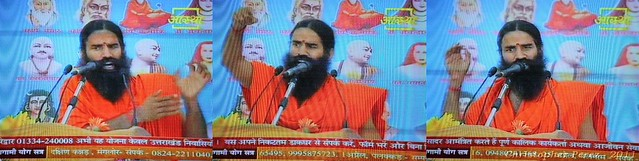 TV Swami