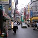 Small photo of Akiba