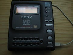 communication device, multimedia, electronics, answering machine,