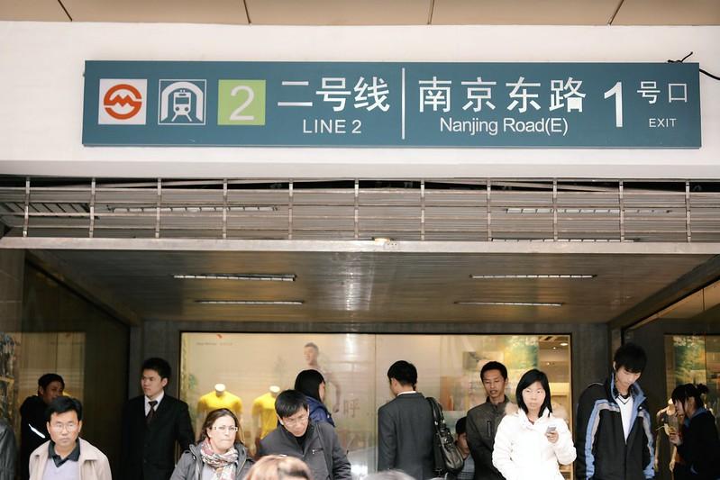 Shanghai April 2010 25