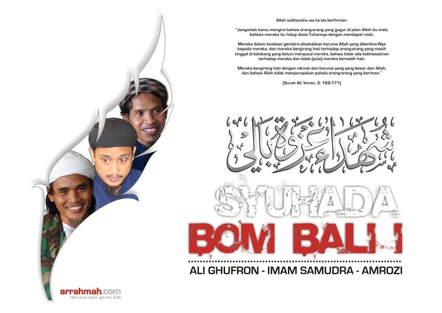 Bom Bali 2005