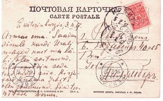 Postkarte aus Jekatarinenburg 1917